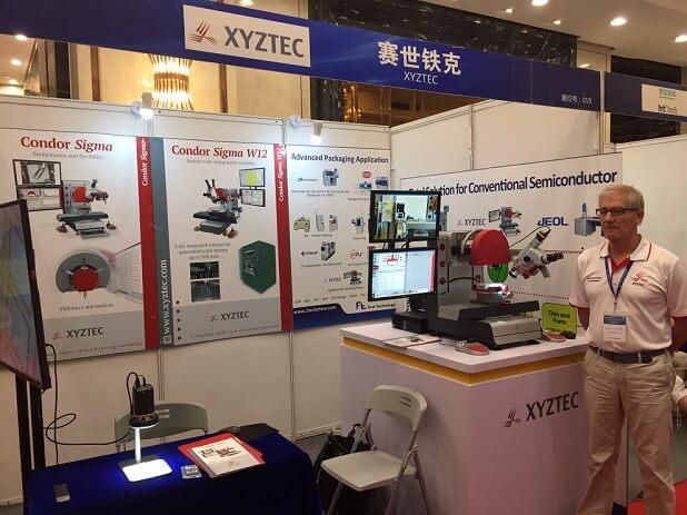 CSPT-2017-booth-XYZTEC-web
