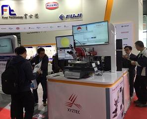 FTC-Semicon-China-2016-web