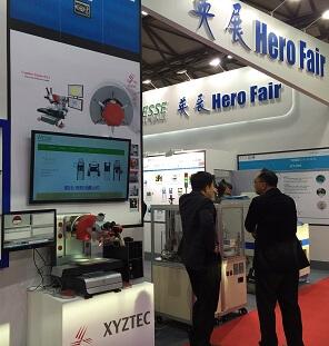 Hero-Fair-Semicon-China-2016-web