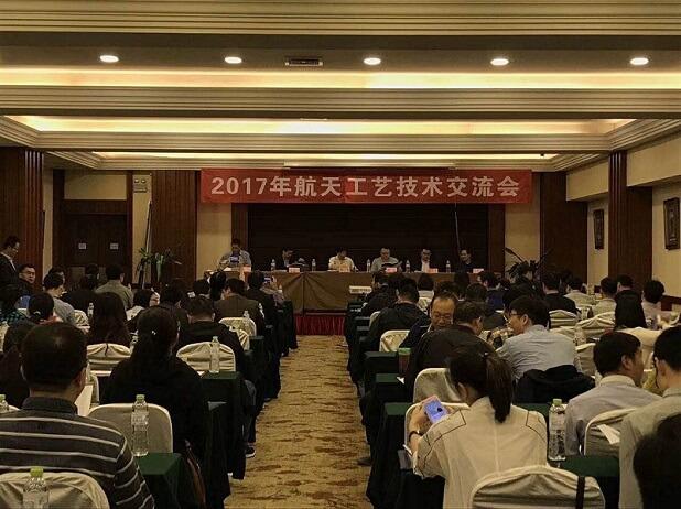 Raysun-XYZTEC-China-Aerospace-technology-seminar-2017-web