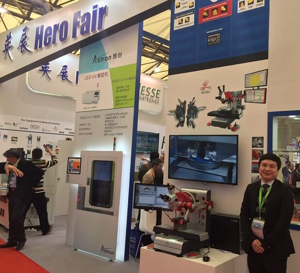 Semicon-China-2017-Hero-Fair-XYZTEC-web