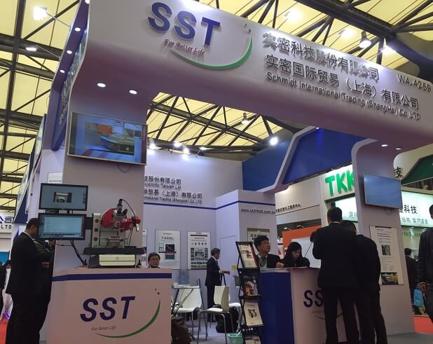 Semicon-China-2017-SST-XYZTEC-web