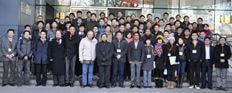 Tianjin_University_Seminar_XYZTEC_1_small