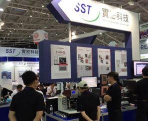 SST at TWTC Nangang