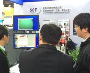 Schmidt International Trading at Semicon China